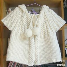 Little girl short-sleeved hooded cloak tutorial
