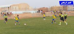 دوري أبطال الحي تيزنيت: لقطات من مباراة العين الزرقاء ضد أمجاد النهضة 18-04-2017