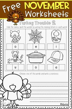 FREE November Worksheets for Kindergarten or first grade!   Great for Thanksgiving! Literacy and math activities included!