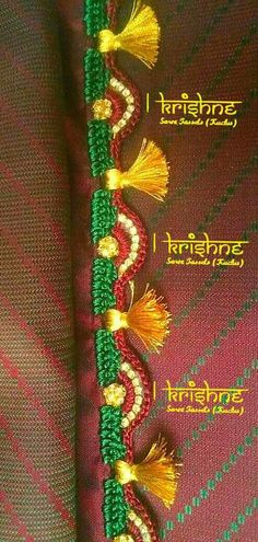 Saree Tassels Designs, Saree Blouse Designs, Silk Thread, Thread Crochet, Border Design, Saree Wedding, Crochet Designs, Baby Wearing, Dress Patterns