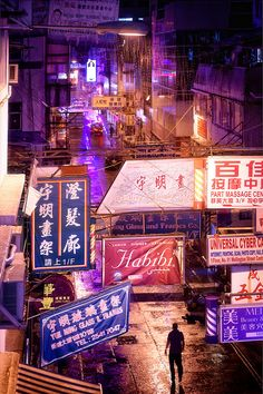 Night in Hong KongArielle Gabriel's new book is about miracles and her everyday life suffering financial ruin in Hong Kong The Goddess of Mercy & The Dept of Miracles, uniquely combines mysticism and realism *