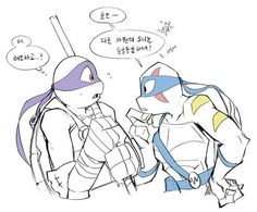 Ninja Turtles Cartoon, Ninja Turtles Art, Baby Turtles, Teenage Mutant Ninja Turtles, Tmnt 2012, Turtle Ship, Tmnt Swag, Leonardo Tmnt, Tmnt Comics
