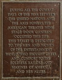 Stage Door Canteen New York plaque on W. 44th Street