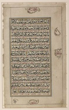 This particular Koran includes translation in Persian written in complete sentences in red ink in between each verse of the Arabic original. In all likelihood, it was produced in Iran during the early years of Qajar rule (1785-1925).