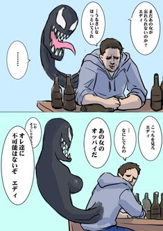 よしッッ!щ(゜▽゜щ) Marvel Venom, Marvel Heroes, Spiderman, Avengers, Anime, Marble, Kawaii, Comics, Funny