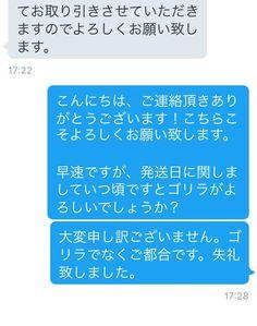 brh56292(@wae35244)さん | Twitter