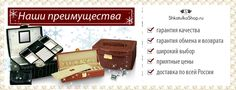 Баннер для www.britva.myinsales.ru — Работа №28 — Портфолио фрилансера Светлана А. (Grimlai)