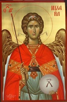 Apocalypse Work by Ekaterina Daineko, for icon planair in P Religious Icons, Religious Art, Christ The Good Shepherd, Russian Icons, Byzantine Icons, Archangel Michael, Art Icon, Guardian Angels, Orthodox Icons