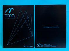 TMC様 会社案内パンフレット COLORS カラーズ 山口県岩国市 グラフィックデザイン 広告制作
