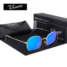 Fashion brand women sunglasses Classic retro circular polarized sunglasses Polaroid lenses UV400 Outdoor Leisure Driving R1625     Tag a friend who would love this!     FREE Shipping Worldwide     Buy one here---> http://ebonyemporium.com/products/fashion-brand-women-sunglasses-classic-retro-circular-polarized-sunglasses-polaroid-lenses-uv400-outdoor-leisure-driving-r1625/    #black_hairstyles