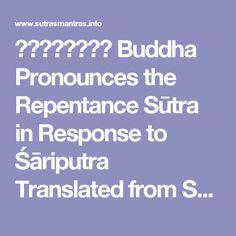 Buddha Pronounces the Repentance Sutra in Response to Shariputra, 佛說舍利弗悔過經 Sanskrit, Palms, A Good Man, No Response, Buddha, Mountain, Chinese, Teaching, Woman