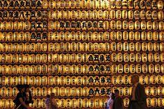 Mitama Festival at the Yasukuni Shrine in Tokyo
