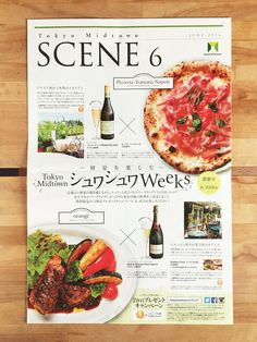 Very unique Menu design Food Graphic Design, Food Menu Design, Japanese Graphic Design, Freelance Graphic Design, Graphic Design Projects, Design Design, Flyer Design Inspiration, Pizzeria Trattoria, Dm Poster