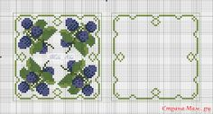 Cross-stitch Blackberries Biscornu... no color chart, just use pattern chart colors as your guide.. or choose your own colors...   Хочушки со схемами и без: Фото альбомы - Страна Мам