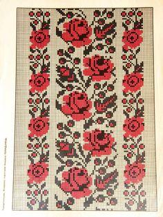 (2) Gallery.ru / Фото #17 - вишиванки та різні взори - 417lilu Cross Stitch Rose, Cross Stitch Borders, Cross Stitch Embroidery, Embroidery Patterns, Stitch Patterns, Palestinian Embroidery, Filet Crochet, Bohemian Rug, Diy And Crafts