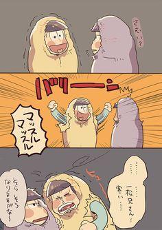 「おそ松さんネタログ」/「aoki」の漫画 [pixiv]