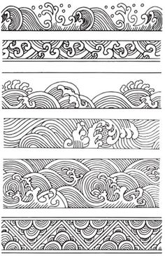 Japanese Tattoo Art, Japanese Art, Japanese Waves, Japanese Tattoo Designs, Art Sketches, Art Drawings, Wave Drawing, Embossing Stamp, Kunst Tattoos