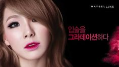 #CL for Maybelline Korea's New Lip Gradation