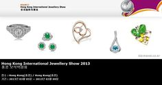 Hong Kong International Jewellery Show 2013   홍콩 보석박람회