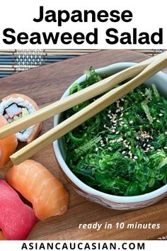 """This restaurant-style Japanese Seaweed Salad (a.k.a. """"wakame"""") is perfect when paired with a tray of sushi, or your favorite Asian soup. You can make this at home in just 10 minutes!. It's vibrant and healthy — the perfect tangy side dish to accompany any meal! This super healthy, quick vegetarian recipe makes a great snack and appetizer or starter dish too! #easyasianrecipe #healthysidedish #easydinnerrecipe #hotomakesushi Asian Side Dishes, Healthy Side Dishes, Side Dish Recipes, Easy Dinner Recipes, Bean Sprout Salad, Sprouts Salad, Seaweed Salad Recipes, Starter Dishes, Healthy Asian Recipes"""