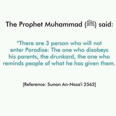 3 person who will not enter Paradise Prophet Muhammad Quotes, Hadith Quotes, Muslim Quotes, Quran Quotes, Religious Quotes, Islam Hadith, Islam Quran, Alhamdulillah, Islamic Inspirational Quotes