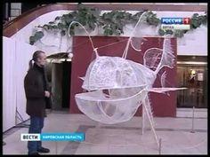 Арт механика Виктора Григорьева ГТРК Вятка - YouTube