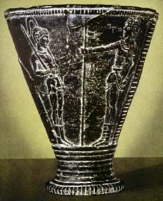 Minoan Stone Vessels The Chieftain Cup from the palace at Hagia Triada. Middle Minoan II-Late minoan I, c. 1650-1500 BC. Serpentine.