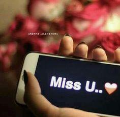 Miss you so much jaan Dev Miss U Images, True Love Images, Miss U Love, Love Quetos, I Miss You Quotes, Missing You Quotes, Silent Words, Missing U, Saddest Songs