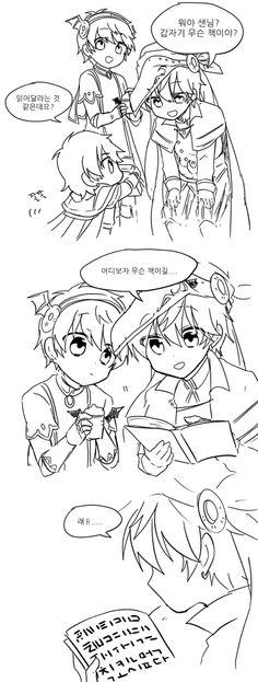 Tg Tf, Fan Art, Manga, Siblings, Drawings, Kids, Young Children, Boys, Children