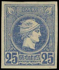 Auction House specialized in stamps, coins, banknotes, rare maps and books of Greece and many other foreign countries. Athens, Vintage World Maps, Stamps, Auction, Blue, Seals, Postage Stamps