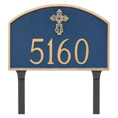 Montague Metal Prestige Arch with Ornate Cross Lawn Plaque - PCS-0065S1-L-BS