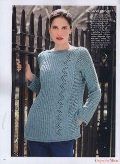 Vogue Knitting  Early Fall 2015