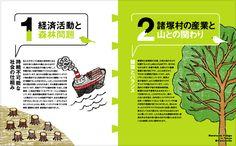 morotsuka12.jpg