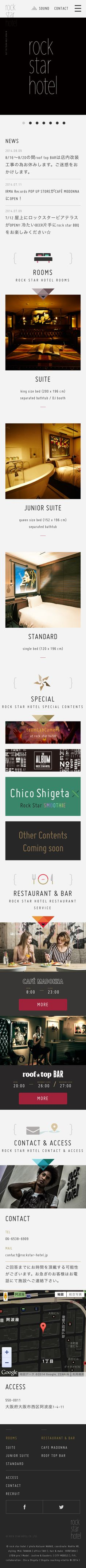 http://rockstar-hotel.jp/