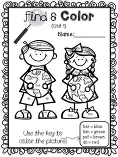 Earth Day Creatingkris See More FIRST GRADE SIGHT WORD FREEBIE