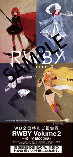 """3DCG anime """"RWBY"""" official site"""
