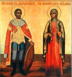 Святой князь Александр Невский и равноапостольная Мария Магдалина