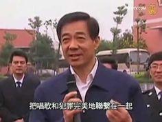 雷人網事「唱紅減刑」:中共提倡「唱紅歌」變相的殺害中國百姓 請看這視頻!唉!全球華人大聲呼籲結束共黨統治讓下一代別再做馬列子孫吧!