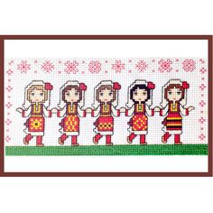 Macedonian Dance Ethnic Folk Dancers Art Slavic Pattern PDF Cross Stitch, Bead Embroidery, Gift for Girl, Family Home Decor, Cute Wall Art by LakeviewNeedlework on Etsy Folk Embroidery, Beaded Embroidery, Embroidery Patterns, Cross Stitch Patterns, Fall Gifts, Red Gifts, Cute Cross Stitch, Folk Dance, Handmade Home Decor