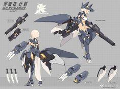 INASK INFO (^^ゞ Robots Characters, Girls Characters, Female Characters, Anime Characters, Weapon Concept Art, Armor Concept, Character Concept, Character Art, Sci Fi Anime