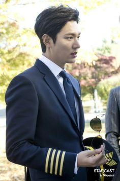 New drama Lee min ho
