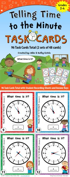 This set includes 96 task cards total (2 sets of 48 cards) to help students learn how to tell time to the minute. $