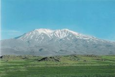 Süphan Dağı