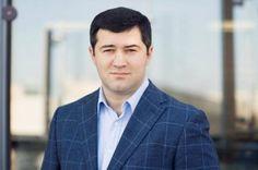У Насирова обнаружили два гражданства, кроме украинского   Новости Украины, мира, АТО