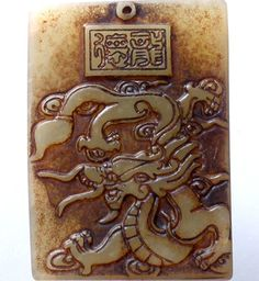Chinese Old Jade Two Side Hand Carved Ferocity Imperial Dragon Pendant QB853