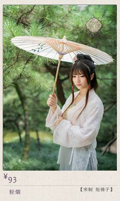 Home - [Qin Feng no clothes] Chinese clothing studio - Taobao