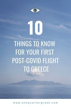 If Greece is on your travel plans for this post-COVID summer, check out these 10 things to know for your first flight: info and tips about masks, airports, luggage, test. Mykonos, Santorini, Airports, Greece Travel, Greek Islands, Crete, Things To Know, Athens, Travel Guides