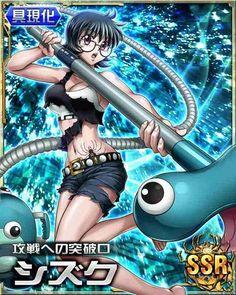 File:Shizuku Card 127.jpg