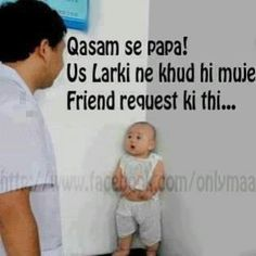 fbfunnyphoto: Papa She Send Me Friend Request Funny Joke Photo
