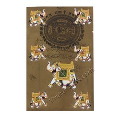 Miniature Painting of ancient Indian decorated multiple elephants on ancient rare stamp paper, gift, home decor, Indian handicraft, art by VirasatArtAndCraft on Etsy Rare Stamps, Paper Ship, Stamp Collecting, Art Forms, Elephants, Handicraft, Persian, Miniatures, Indian
